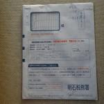 DSC01146