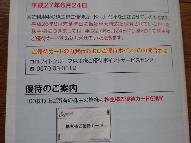 DSC01636